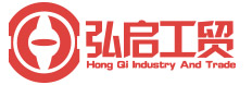 Zhejiang Hongqi Industry and Trade Co., Ltd